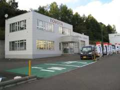 札幌トヨタ自動車(株) 小樽支店塩谷センター