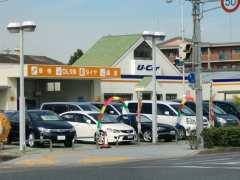 トヨタカローラ和歌山 U-Carプラザ国体道路店