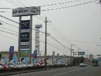 トヨタカローラ福岡 麦野マイカーセンター