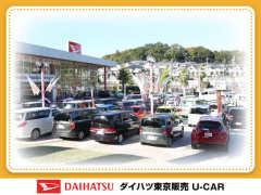 ダイハツ東京販売 U-CAR町田藤の台