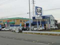 丸和自動車工業(株)