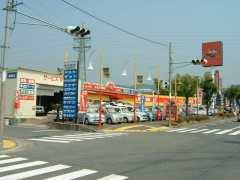 オニキス高槻店 (有)北大阪中古車センター
