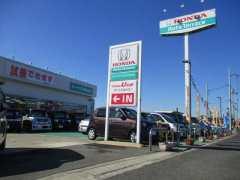 ホンダカーズ泉州 U-Select岸和田東店