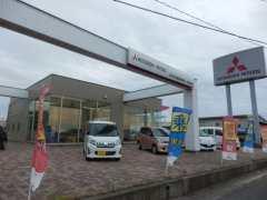 日本海三菱自動車販売 クリーンカー田後