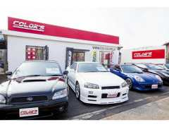 COLOR'S GTスポーツカー専門店
