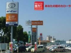 ユナイテッドトヨタ熊本株式会社 U Forest 東バイパス