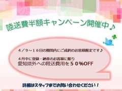 (株)ホンダカーズ愛知 U-Select豊川(ユーセレクト豊川)
