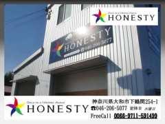 HONESTY(オネスティ)