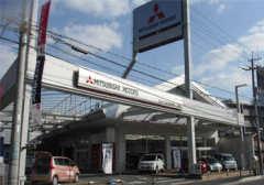 西日本三菱自動車販売(株) 箕面店