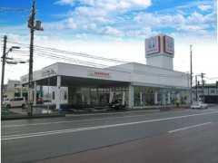 ホンダカーズ南北海道(株) U-Select函館
