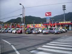 マルヨシ自動車株式会社