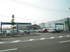 鳥取三菱自動車販売 クリーンカーとっとり