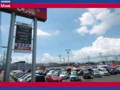 茨城日産自動車 U-Carsひたちなか店