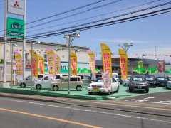 茨城三菱自動車販売 クリーンカー勝田