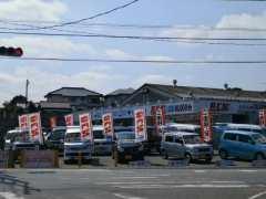 チューブ BCN所沢三ケ島店