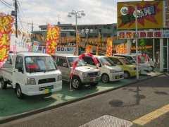 日昇自動車 八王子店