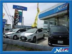 ネッツトヨタ水戸株式会社 北茨城店
