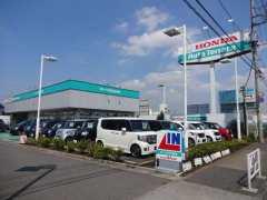 (株)ホンダカーズ東京中央 U-Select秋津