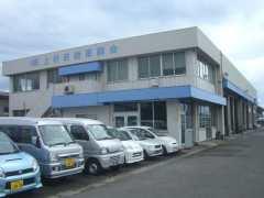 上村自動車商会 本社