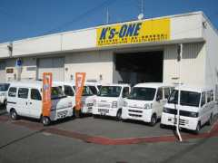 K's-ONE ケイズワン