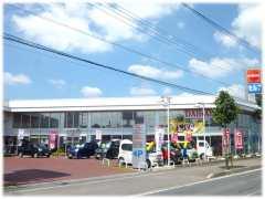 栃木ダイハツ販売(株) 栃木店