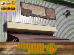 NISHIMURA WORKS