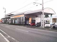 トヨタカローラ愛媛(株) 新居浜店