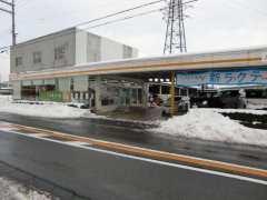 トヨタカローラ京都(株) 京丹後店