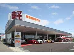 阿部勝自動車工業株式会社 軽未使用車専門店