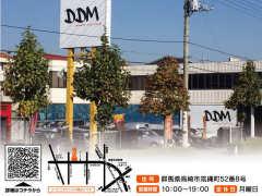 DDM 高崎環状線店 モータープール
