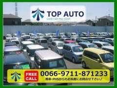 TOP AUTO 越谷店 軽自動車プロショップ