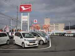 福岡ダイハツ販売 U-CAR久留米