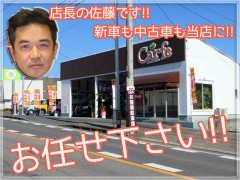 有限会社小野信自動車 Carfe