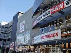 スーパーオートバックス スーパーオートバックス京都woowワンダーシティ