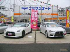 (株)フジサンオート カドノセンター JU適正販売店
