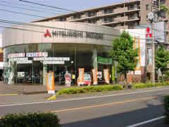東日本三菱自動車販売 所沢店