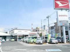神奈川ダイハツ販売 U-CAR港北