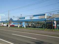 北海道マツダ販売(株) 帯広店