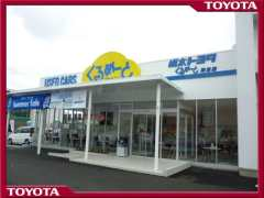 栃木トヨタ自動車(株) U-Car 朝倉店