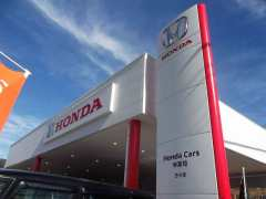 Honda Cars 中高知 万々店(認定中古車取扱店)