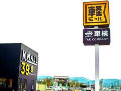 軽39.8万円専門店 軽モール