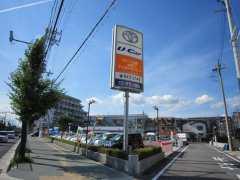 トヨタカローラ京都(株) 伏見マイカーセンター