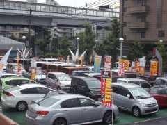 兵庫ダイハツ販売(株) U-CAR神戸