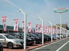 Honda Cars 岡山 U-Select岡山西