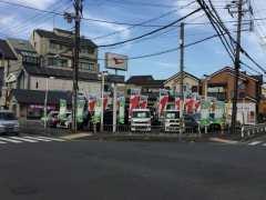新車市場京都店 (有)ステーションアイタス JU適正販売店