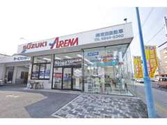 大阪最大級のスズキ軽自動車・コンパクトカー専門ディーラー スズキ城東163店