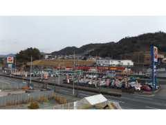 ピットイン鯉城商事 カージャンボ広島 五日市店