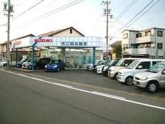 江崎自動車