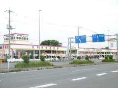 中央自動車販売(株) 小山4号店