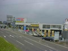 (株)若松自動車商会 仙台本店
